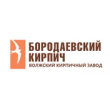 «Волжский кирпичный завод» город Саратов